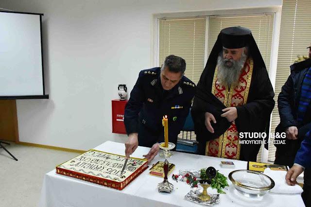 Η Αστυνομική Διεύθυνση Αργολίδας έκοψε την Πρωτοχρονιάτικη πίτα της (βίντεο)