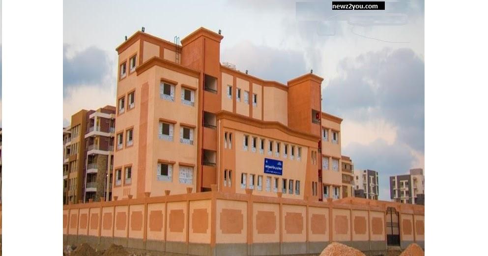 وظائف المعهد العالي للغات والترجمة مصر 2021