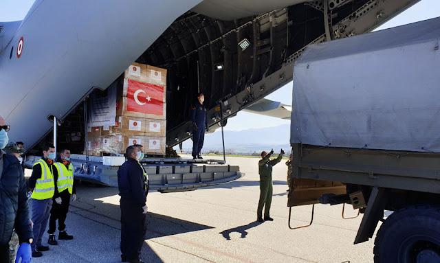 تركيا ترسل مساعدات طبية إلى إسرائيل لمواجهة فيروس كورونا