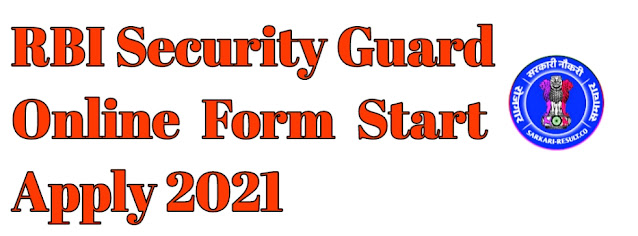 RBI Security Guard Online Form Start Apply 2021