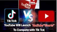 YouTube शॉर्ट्स क्या है? | क्या यह भारत का नया टिकटॉक होगा?