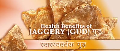 गुड़ खाने के फायदे , Benefits Jaggery or Gur in Hindi, गुड़ खाने के फायदे , Jaggery (Gur) Benefits, gur khane ke fayde, health benefits of of gud, health benefits of consuming Jaggery, gud ke gun, गुड के गुण , गुड़ खाने के स्वास्थ्यवर्धक फायदे , swasthya vardhak gud, स्वास्थ्यवर्धक गुड़, पौष्टिक गुड़ , postic gud