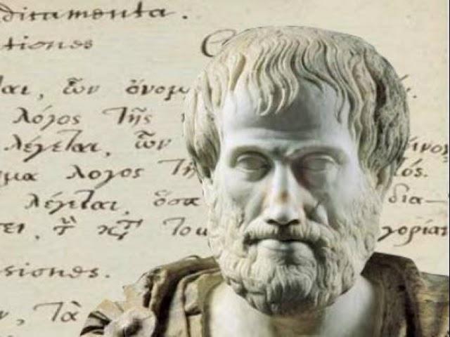 Διδακτική Μεθοδολογία Αρχαίων Ελληνικών στην Δευτεροβάθμια Εκπαίδευση