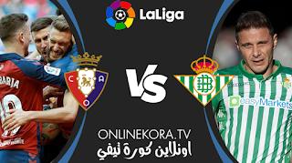 مشاهدة مباراة  ريال بيتيس و أوساسونا بث مباشر اليوم 01-02-2021 في الدوري الإسباني