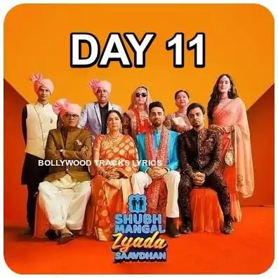 Shubh-Mangal-Zyada-Saavdhan-Box-Office-Collection-Day-11