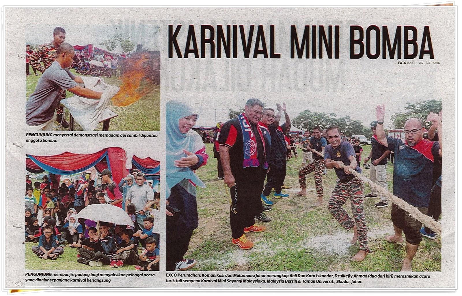 Karnival mini bomba - Keratan akhbar Harian Metro 19 September 2019
