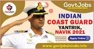 Coast Guard Yantrik, Navik 2021