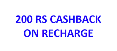 All Sim Card Recharge Offer 200 Rs Cashback
