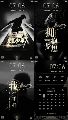 Stand Alone Theme itz For Vivo