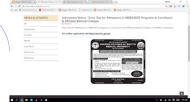 step-1 fmdc hec admission online registration