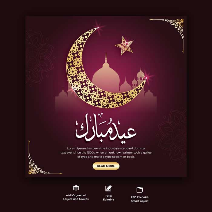 Eid Mubarak Eid Ul Fitr Social Media Banner