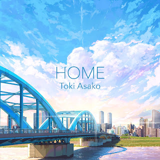 Asako Toki - HOME lyrics lirik 歌詞 arti terjemahan kanji romaji indonesia translations single details info lagu Fruits Basket (2019) フルーツバスケット 2nd season opening 土岐麻子 profile