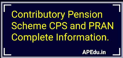 Contributory Pension Scheme CPS and PRAN Complete Information