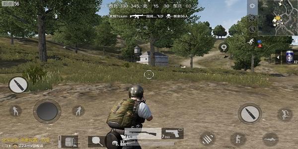 Tips Lari Secepat Mungkin di Game PUBG