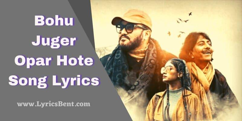 Bohu Juger Opar Hote Song Lyrics