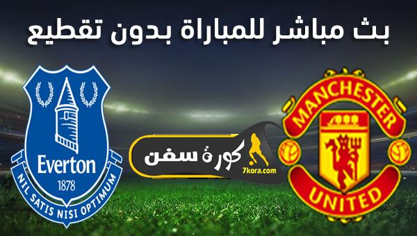 موعد مباراة إيفرتون ومانشستر يونايتد بث مباشر بتاريخ 01-03-2020 الدوري الانجليزي
