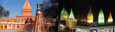Important tourist places in Jammu