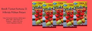 daun pohon tomat, tanaman tomat, pupuk daun, gardena d, benih tomat, jual pupuk, toko pertanian, toko online, lmga agro