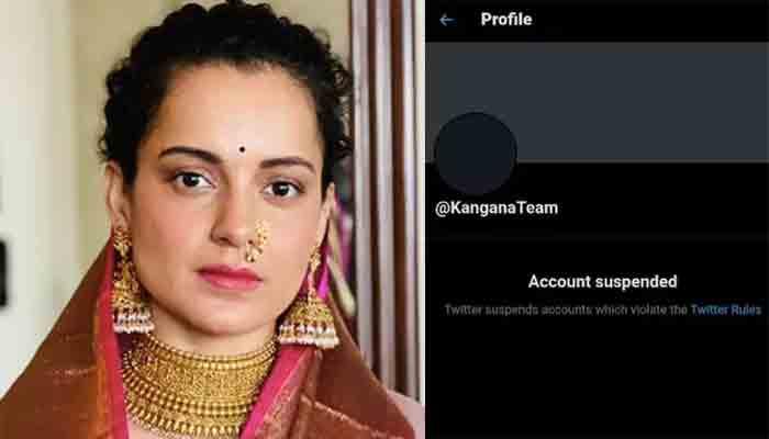 News, Mumbai, Twitter, India, West Bengal, Mamata  Banerji, Narendra Modi, National, India, Actress, Entertainment, Kangana Ranaut,