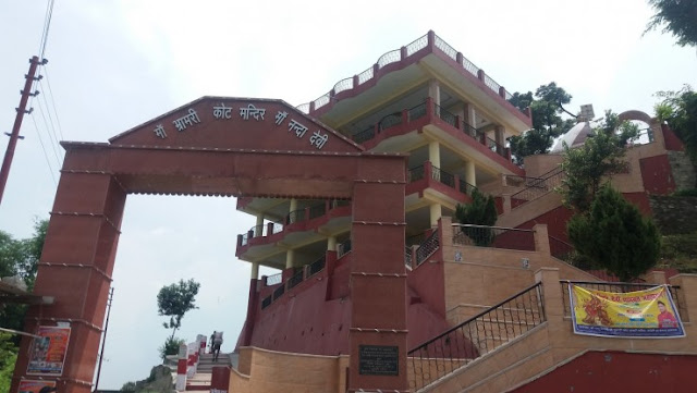 Kausani Attraction : Kot Bhramari Temple Kausani