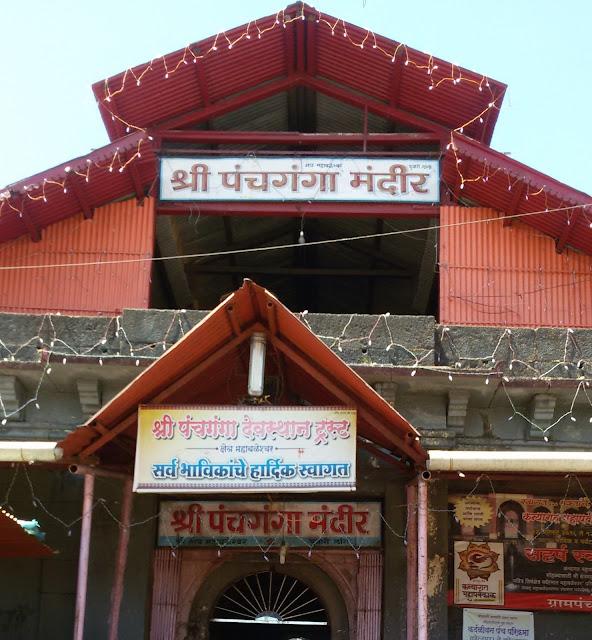 panchganga temple mahabaleshwar