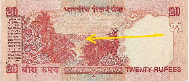 20-rupee-indian-currency-note