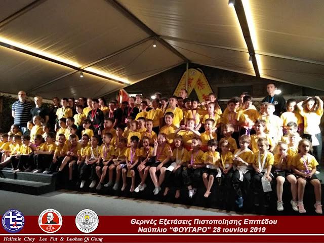 Με επιτυχία οι θερινές εξετάσεις των σχολών Choy Lee Fut Ναυπλίου και Άργους