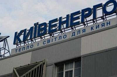 Стихийная децентрализация: регионы «кладут» на указания Киева поднимать тарифы