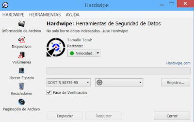 برنامج HardWipe