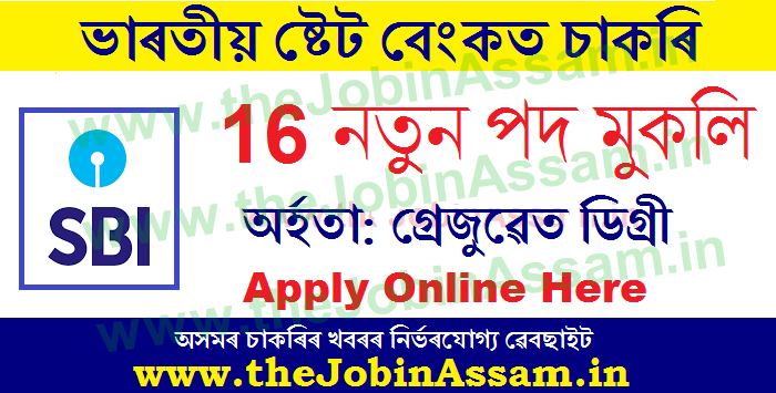 State Bank of India Recruitment 2021 Details: