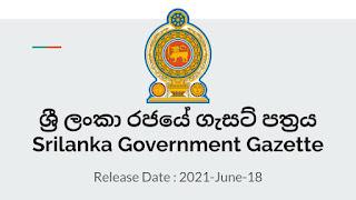 Sri Lanka Government Gazette 2021 June 18