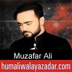 https://www.humaliwalayazadar.com/2019/10/muzafar-ali-nohay-2020.html