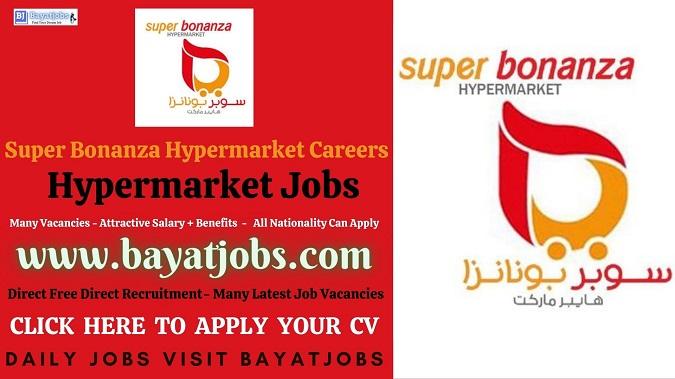 Super Bonanza Hypermarket Careers Walk in Interview Latest Vacancies