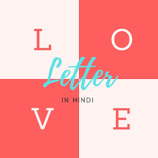 Love Letter In Hindi 2020