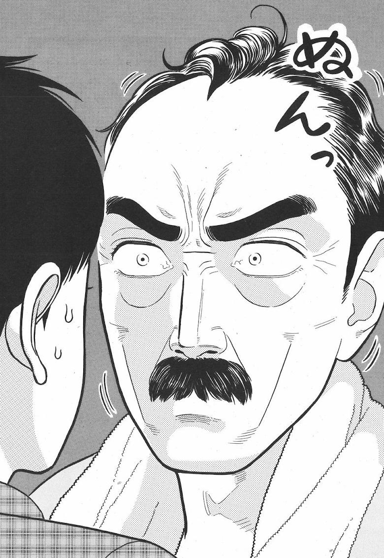 Kanojo wa Otousan - หน้า 28