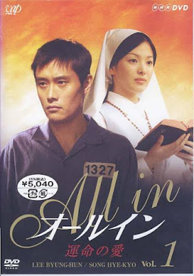 xem-phim-mot-cho-tat-ca-all-in-2003