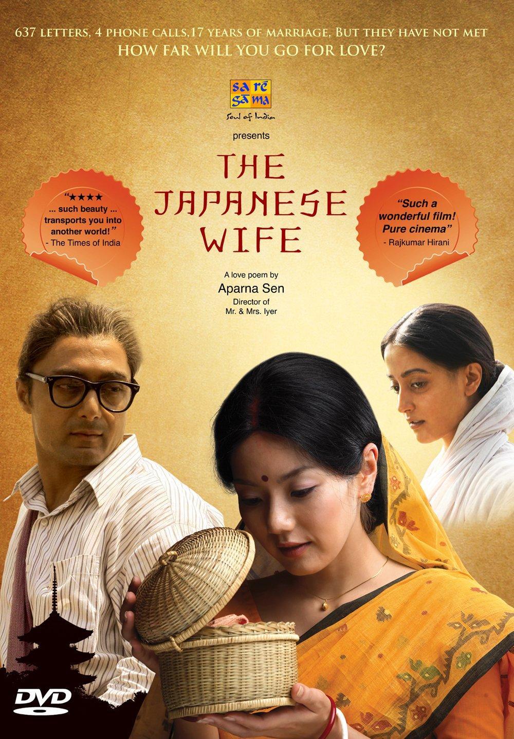 The Japanese Wife: Ketika Kesetiaan dan Cinta Dipertaruhkan Oleh Jarak, Uang dan Waktu