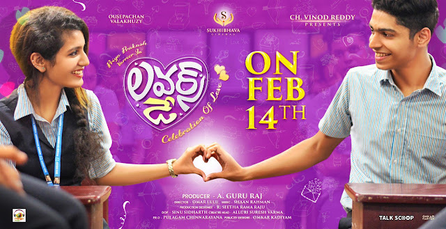 Movie Oru Adaar Love Full Movie