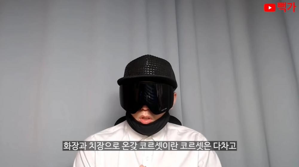 한국 유 튜버 PPKKa가 레드 벨벳 멤버 조이가 페미니스트라는 이유로 과도하게 비판하면서 뜨거운 자리에 오르고있다.