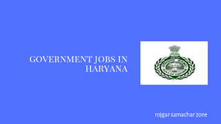 Govt Jobs in Haryana(HR)-Rojgar Samachar