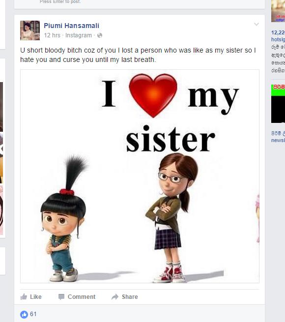 Piumi Hansamali facebook fb