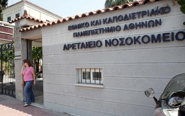 «Μπλακ άουτ» στο Αρεταίειο λόγω της κυβερνητικής εμμονής για αναστολές εργασίας
