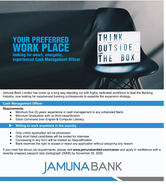 Jamuna Bank Limited Job Circular