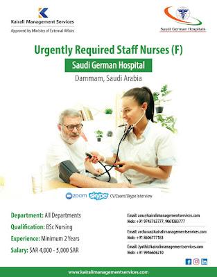 Urgently Required Staff Nurses (F) Saudi German Hospitals, Dammam, Saudi Arabia