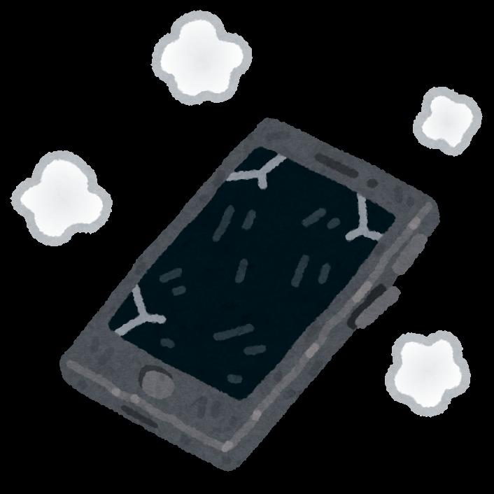 smartphone_old スマホのパーツ交換修理もお任せ下さい!