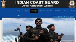 इंडियन कॉस्ट गार्ड में ग्रुप ए गैजेट ऑफिसर पदों पर निकली भर्तियां - डिंपल धीमान