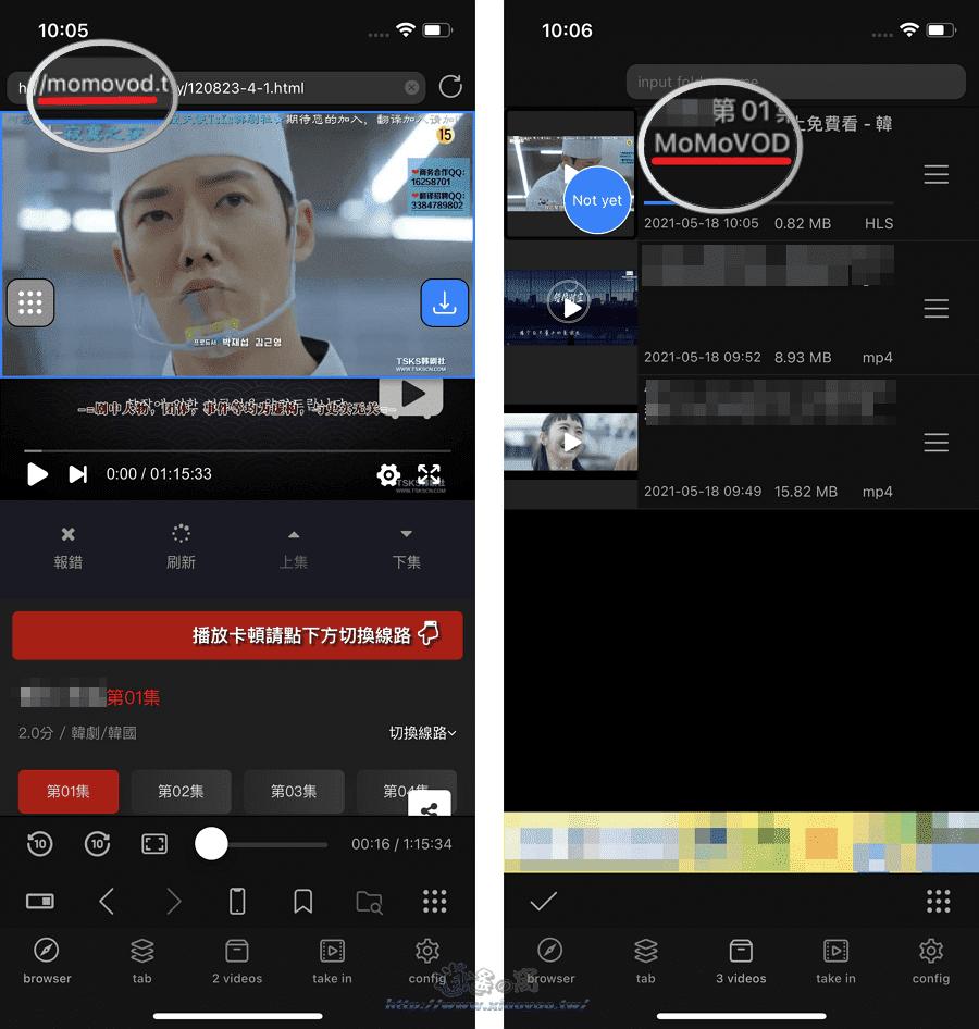 iCap/Video Clip:iPhone觀看網頁影片能切換子母畫面和儲存離線觀看,支援HLS(m3u8)