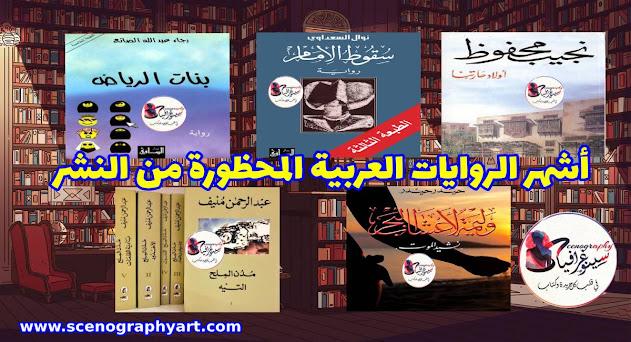 كتاب تحميل روايات كتب رواية pdf الأدب العالمي