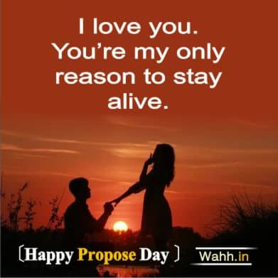 Happy Propose Day Quotes for Girlfriend In Hindi
