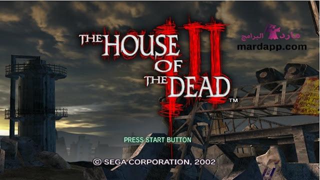 تحميل لعبة بيت الرعب the house of the dead 3 للكمبيوتر برابط مباشر ميديا فاير مضغوطة